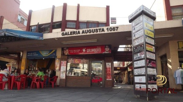 Loja Azenha Porto Alegre